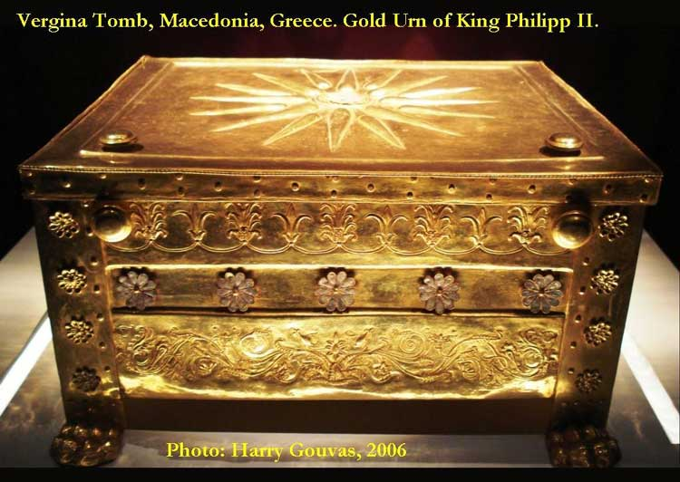 Vergina (Aegae) , Macedonia, Greece . Gold Urn of King Philipp the II ...: www.mlahanas.de/Greeks/Cities/VerginaB009.html
