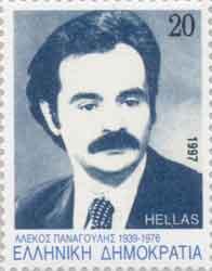 http://www.mlahanas.de/Greece/History/Portraits/ThAlekosPanagoulisSt.jpg