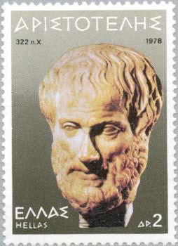 Aristoteles005 7 Μαρτίου 322 π.Χ: Πεθαίνει ο Αριστοτέλης, αρχαίος έλληνας φιλόσοφος