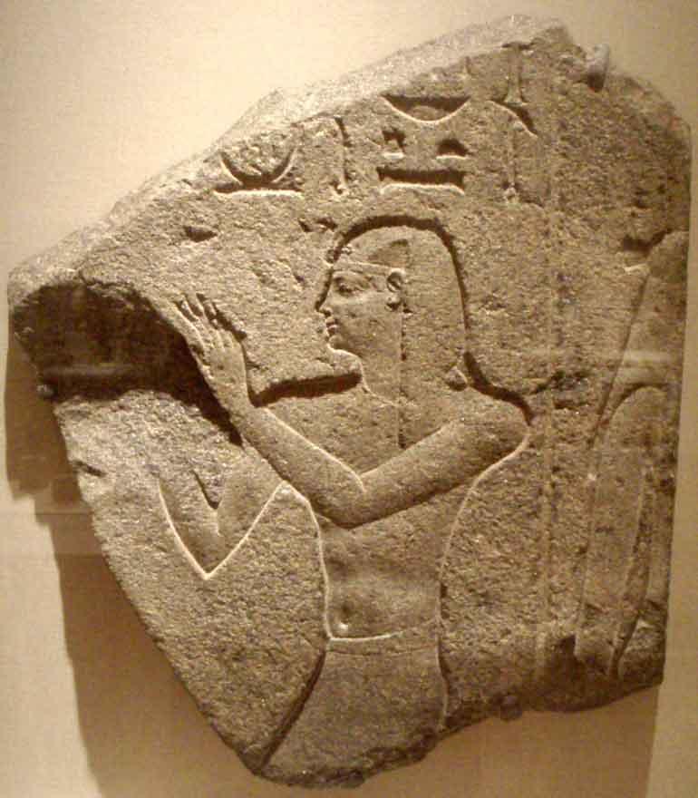 relief image of Ptolem...