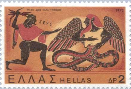 http://www.mlahanas.de/Greeks/Gods/Myth/ZeusTyphoeus.jpg