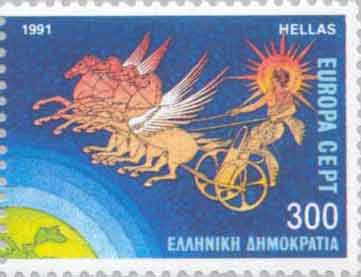 Helios  or Helius  in his Helios Chariot Drawing