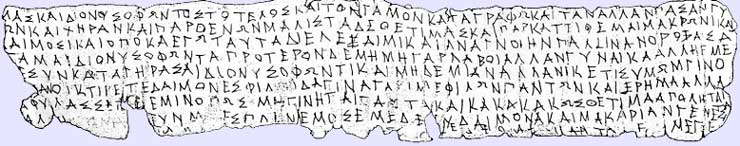 PellaKatadesmos Ancient Literary sources about ancient Macedonian language being a Greek dialect