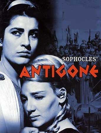 Cover of the 1961 Antigone film
