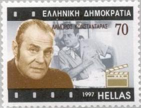 Lambros Konstantaras biography