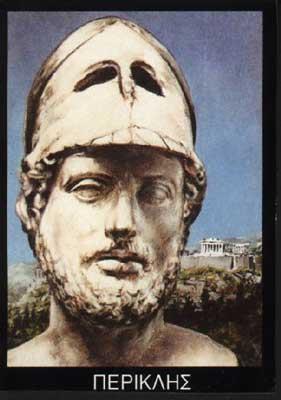 http://www.mlahanas.de/Greeks/Portraits/Art/Pericles.jpg