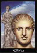 Ancient Greek Portraits and Biographies