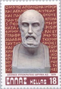 Hippocrates005.jpg